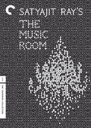 The Music Room Online DVD Rental