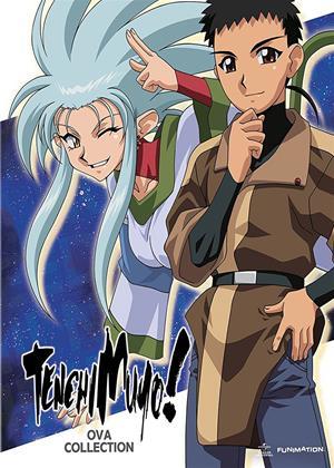 Rent Tenchi Muyo Ovas Online DVD Rental