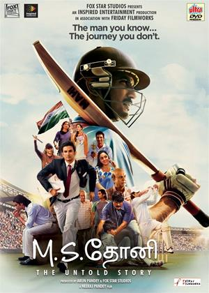 Rent M.S. Dhoni: The Untold Story Online DVD Rental