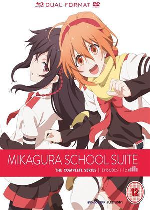 Rent Mikagura School Suite (aka Mikagura Gakuen Kumikyoku) Online DVD Rental