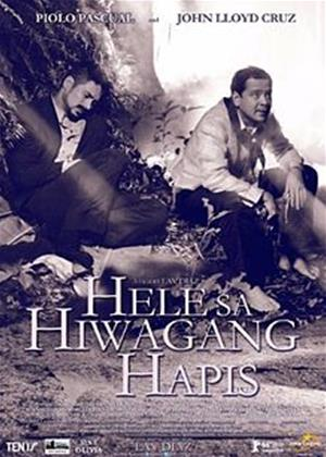 Rent A Lullaby to the Sorrowful Mystery (aka Hele sa hiwagang hapis) Online DVD Rental