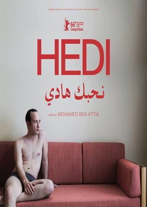 Rent Hedi (aka Inhebek Hedi) Online DVD Rental
