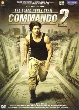 Rent Commando 2 (aka Commando 2: The Black Money Trail) Online DVD Rental