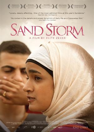 Rent Sand Storm (aka Sufat Chol) Online DVD Rental