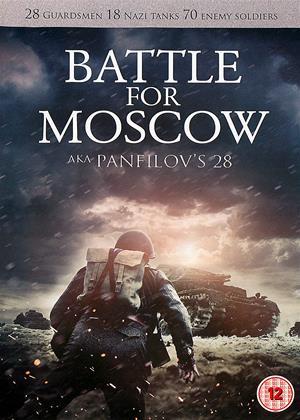 Rent Battle for Moscow (aka Dvadtsat vosem panfilovtsev / Panfilov's 28) Online DVD & Blu-ray Rental