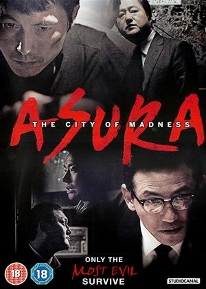 Rent Asura: The City of Madness (aka Asura) Online DVD Rental