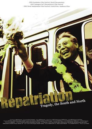 Rent Repatriation (aka Songhwan) Online DVD Rental