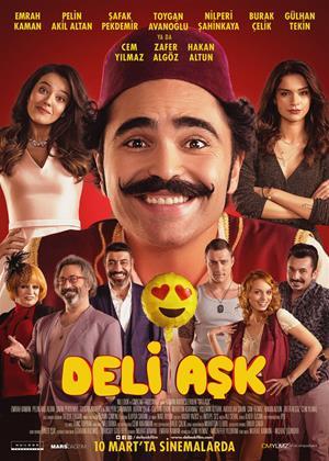 Deli Ask Online DVD Rental