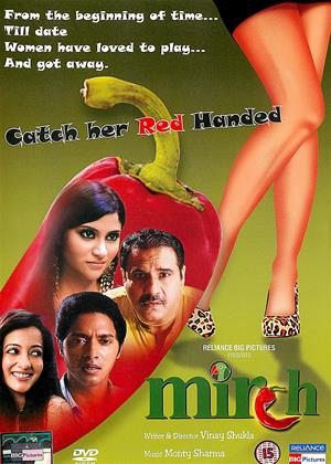 Rent Mirch Online DVD Rental