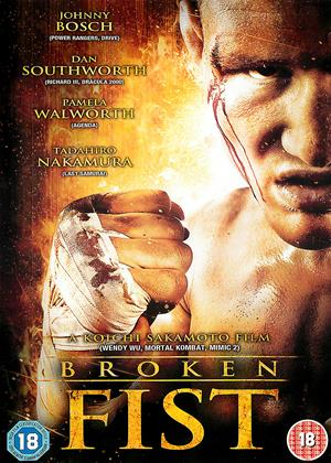 Rent Broken Fist (aka Attack of the Yakuza / Broken Path) Online DVD Rental