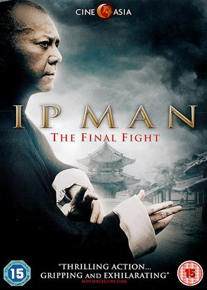 Ip Man: The Final Fight Online DVD Rental