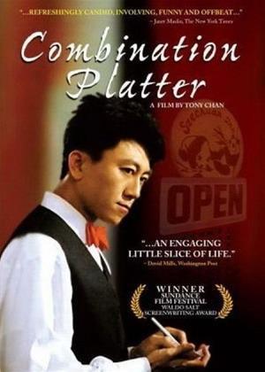Rent Combination Platter (aka Hong Kong - New York) Online DVD Rental