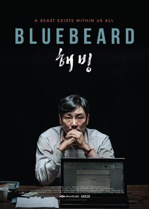 Rent Bluebeard Online DVD Rental