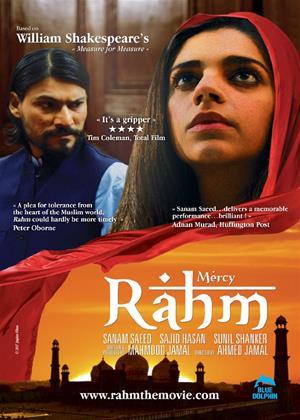 Rahm Online DVD Rental
