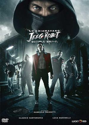 Rent They Call Me Jeeg (aka Lo chiamavano Jeeg Robot) Online DVD Rental