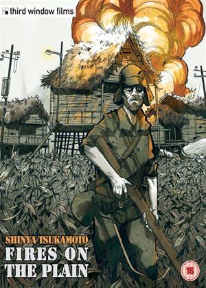 Rent Fires on the Plain (aka Nobi) Online DVD Rental
