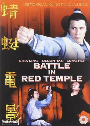 Rent Battle in Red Temple (aka Lui xuan liang huo shao hong lian si) Online DVD Rental