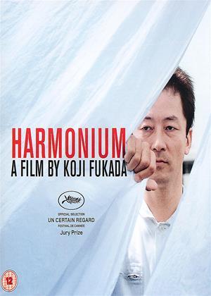 Rent Harmonium (aka Fuchi ni tatsu) Online DVD Rental