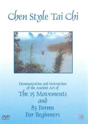 Rent Chen Style Tai Chi for Beginners Online DVD Rental