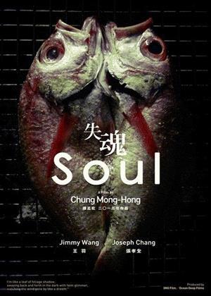 Rent Soul (aka Shi hun) Online DVD Rental