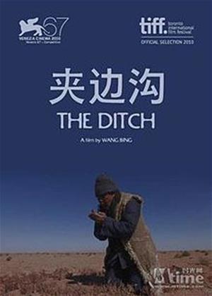 Rent The Ditch (aka Goodbye Jiabiangou) Online DVD Rental