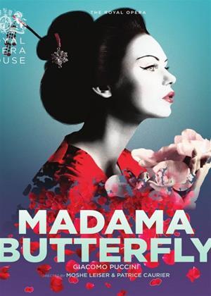 Rent Madama Butterfly: Royal Opera House (Antonio Pappano) Online DVD Rental
