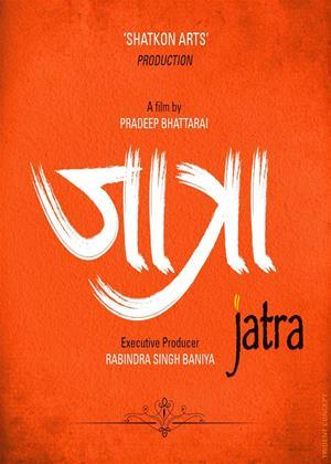 Rent Jatra Online DVD Rental