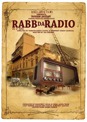 Rent Rabb Da Radio Online DVD Rental
