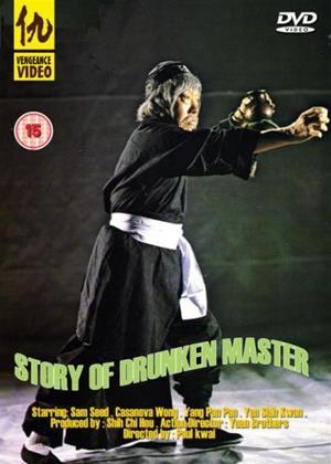 Rent The Story of Drunken Master (aka Zui xia Su Qi Er) Online DVD Rental