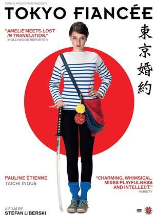 Rent Tokyo Fiancée Online DVD Rental