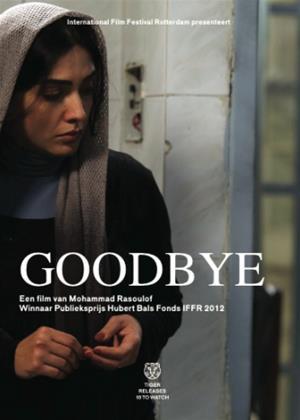 Rent Goodbye (aka Bé omid é didar) Online DVD Rental