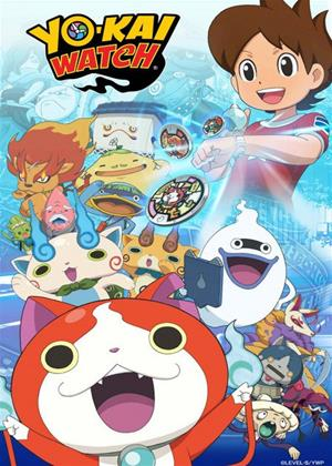 Rent Yokai Watch: Series 2 (aka Yo-Kai Watch) Online DVD Rental