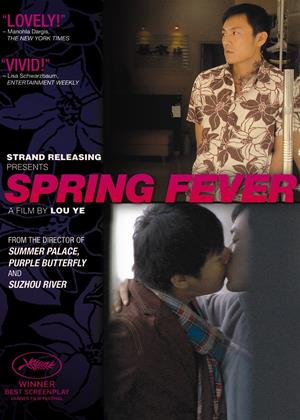 Rent Spring Fever (aka Chun feng chen zui de ye wan) Online DVD Rental