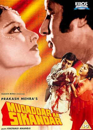 Rent Muqaddar Ka Sikandar Online DVD Rental