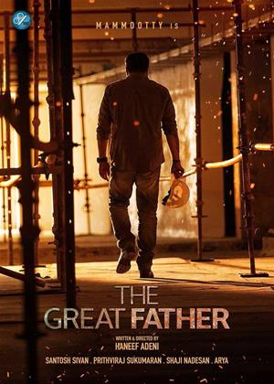 Rent The Great Father Online DVD Rental