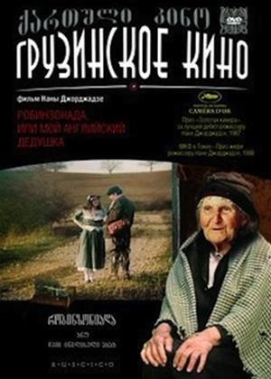 Rent Robinson Crusoe in Georgia (aka Robinzoniada, anu chemi ingliseli Papa) Online DVD Rental