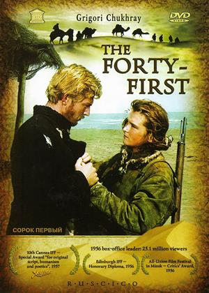 Rent The Forty-First (aka Sorok pervyy) Online DVD Rental