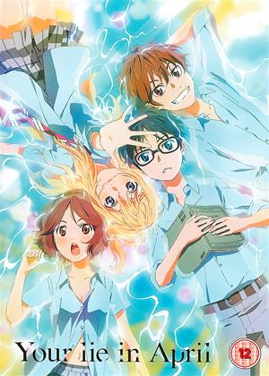 Rent Your Lie in April: Part 1 (aka Shigatsu wa Kimi no Uso) Online DVD & Blu-ray Rental
