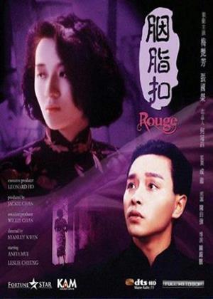 Rent Rouge (aka Yan zhi kou) Online DVD Rental