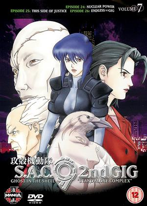 Rent Ghost in the Shell: Stand Alone Complex: 2nd Gig: Vol.7 Online DVD & Blu-ray Rental