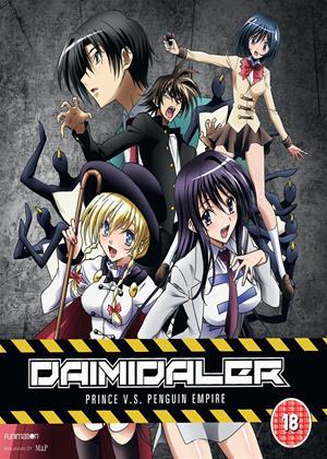 Rent Daimidaler vs. Penguin Empire (aka Kenzen Robo Daimidaler) Online DVD Rental