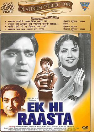 Rent Ek Hi Rasta (aka Ek-Hi-Rasta) Online DVD Rental