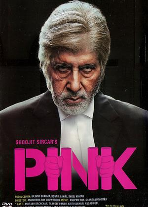 Rent Pink Online DVD Rental