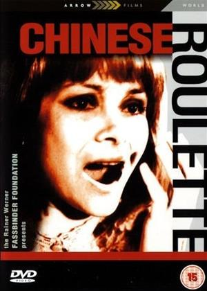 Rent Chinese Roulette (aka Chinesisches Roulette) Online DVD Rental