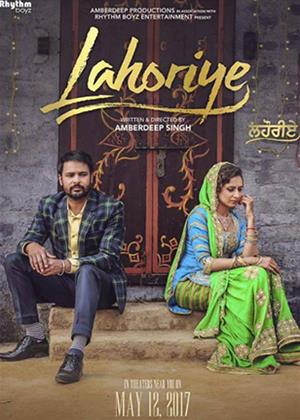 Rent Lahoriye Online DVD Rental