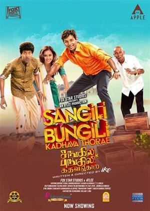 Rent Sangili Bungili Kadhava Thorae Online DVD Rental