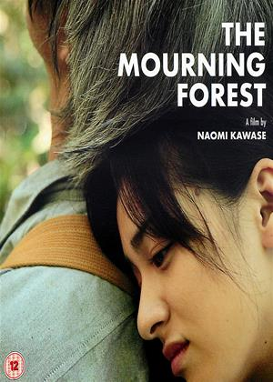 Rent The Mourning Forest (aka Mogari no mori) Online DVD Rental