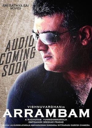 Rent Arrambam Online DVD Rental