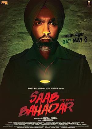 saab bahadar full movie download