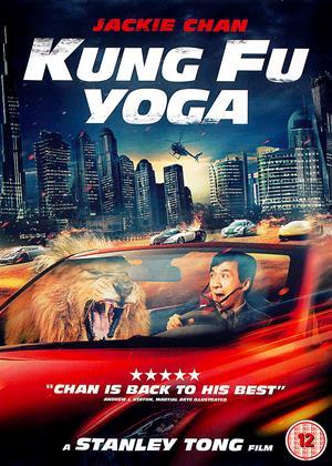 Rent Kung Fu Yoga (aka Gong fu yu jia) Online DVD Rental